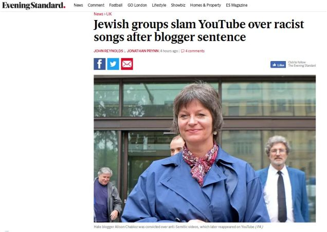 180608 hate blogger